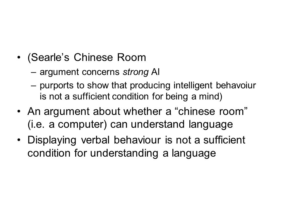 (Searle's Chinese Room