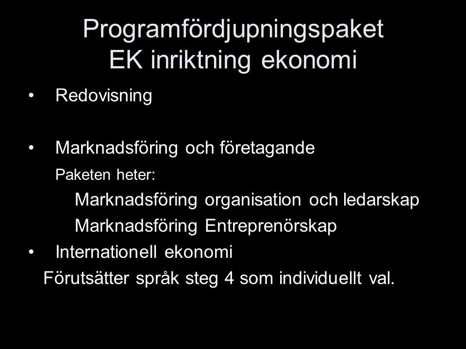 Programfördjupningspaket EK inriktning ekonomi
