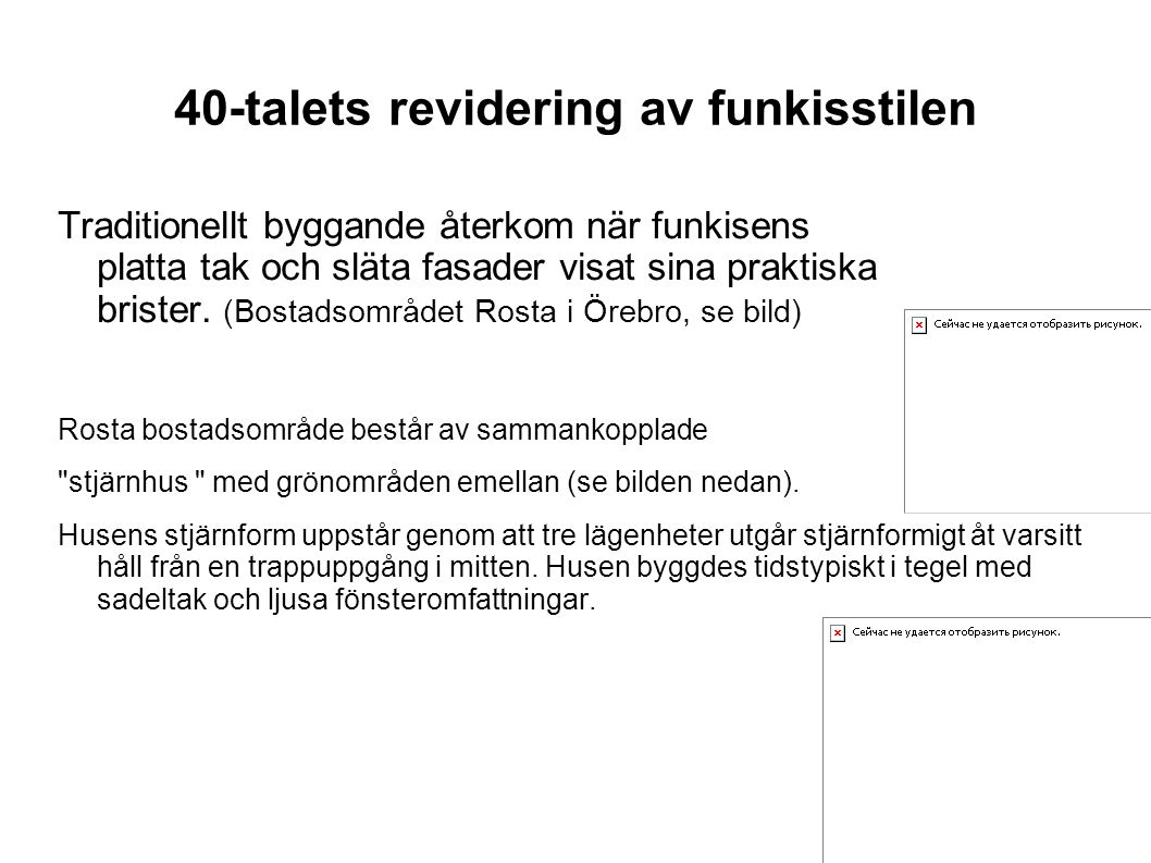 40-talets revidering av funkisstilen