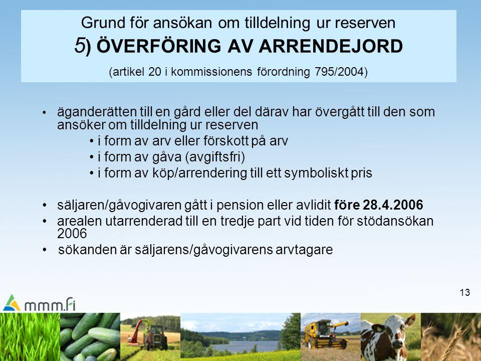 Grund för ansökan om tilldelning ur reserven 5) ÖVERFÖRING AV ARRENDEJORD (artikel 20 i kommissionens förordning 795/2004)
