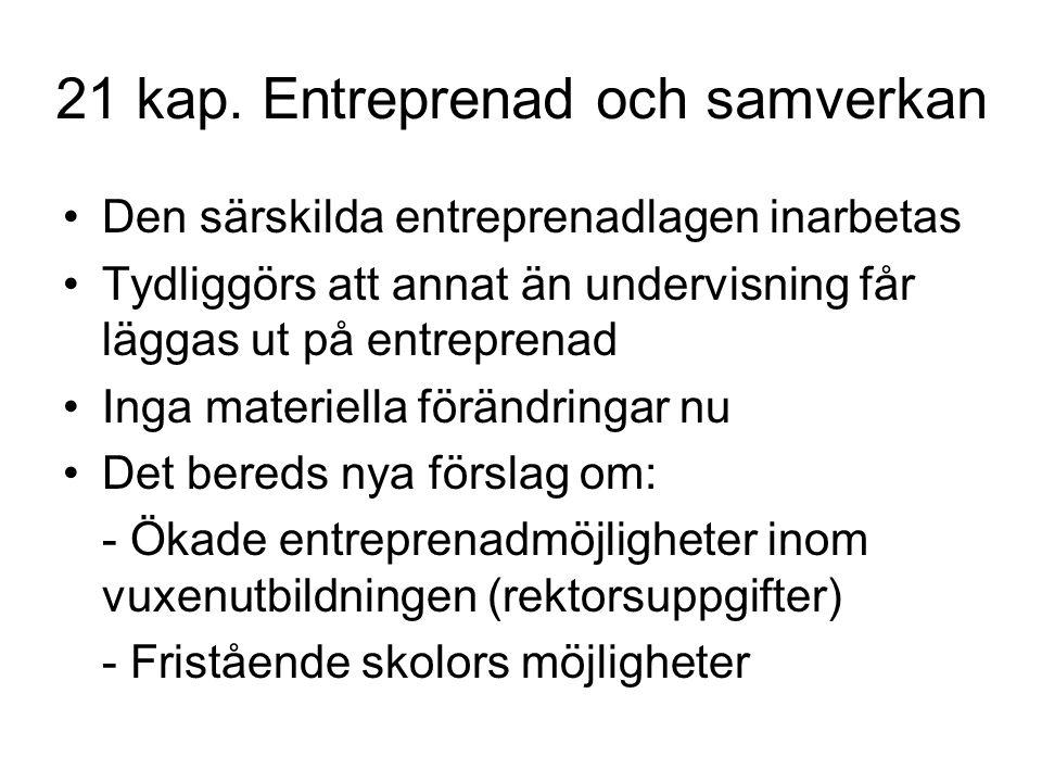 21 kap. Entreprenad och samverkan