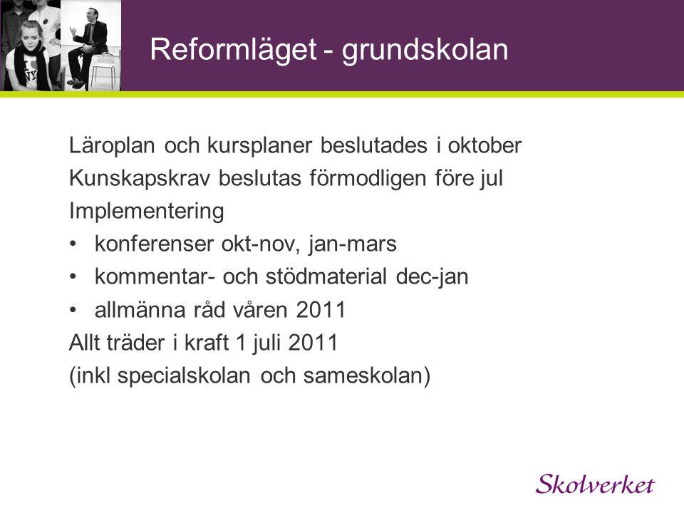 Reformläget - grundskolan
