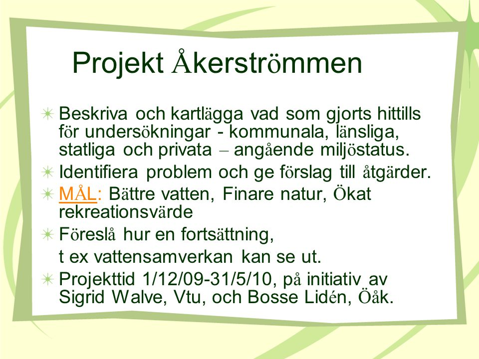 Projekt Åkerströmmen