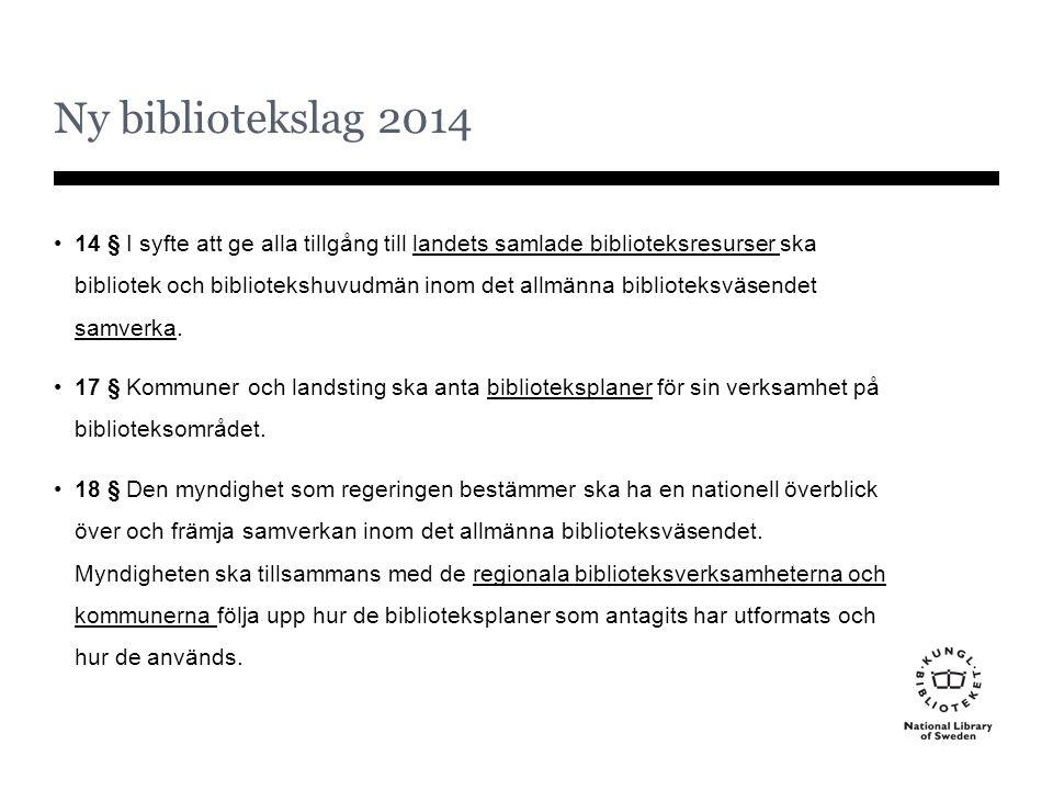 Ny bibliotekslag 2014