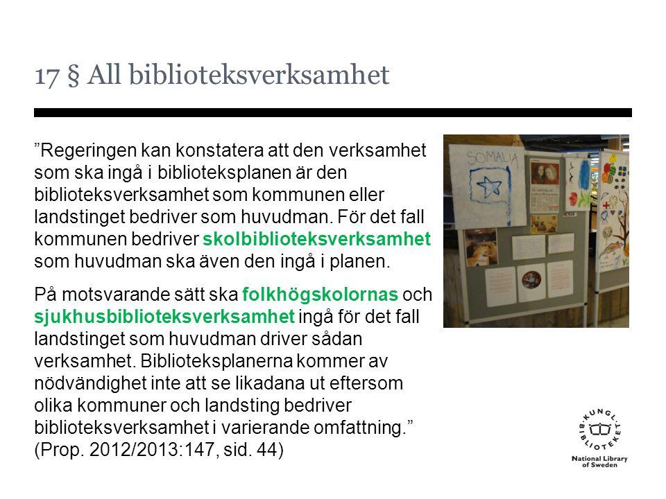17 § All biblioteksverksamhet