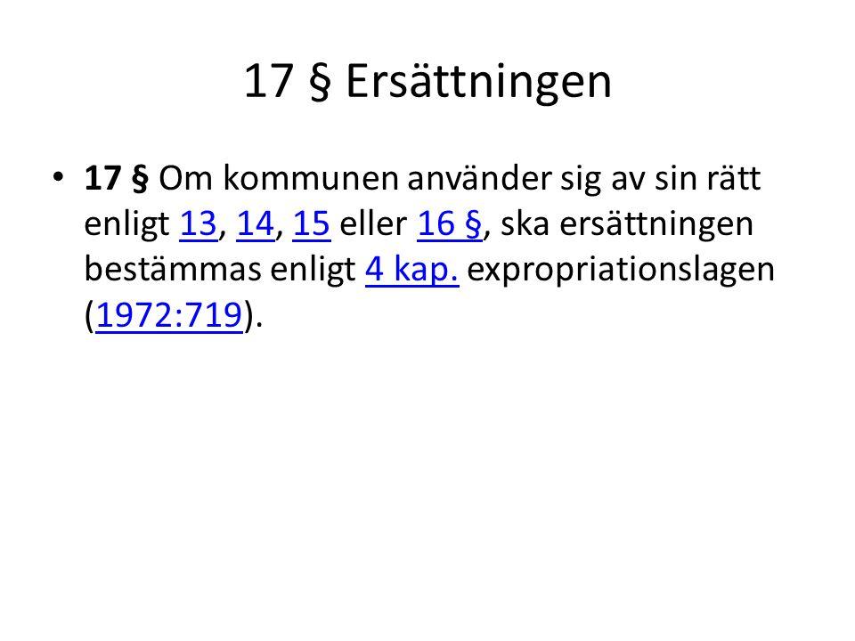 17 § Ersättningen