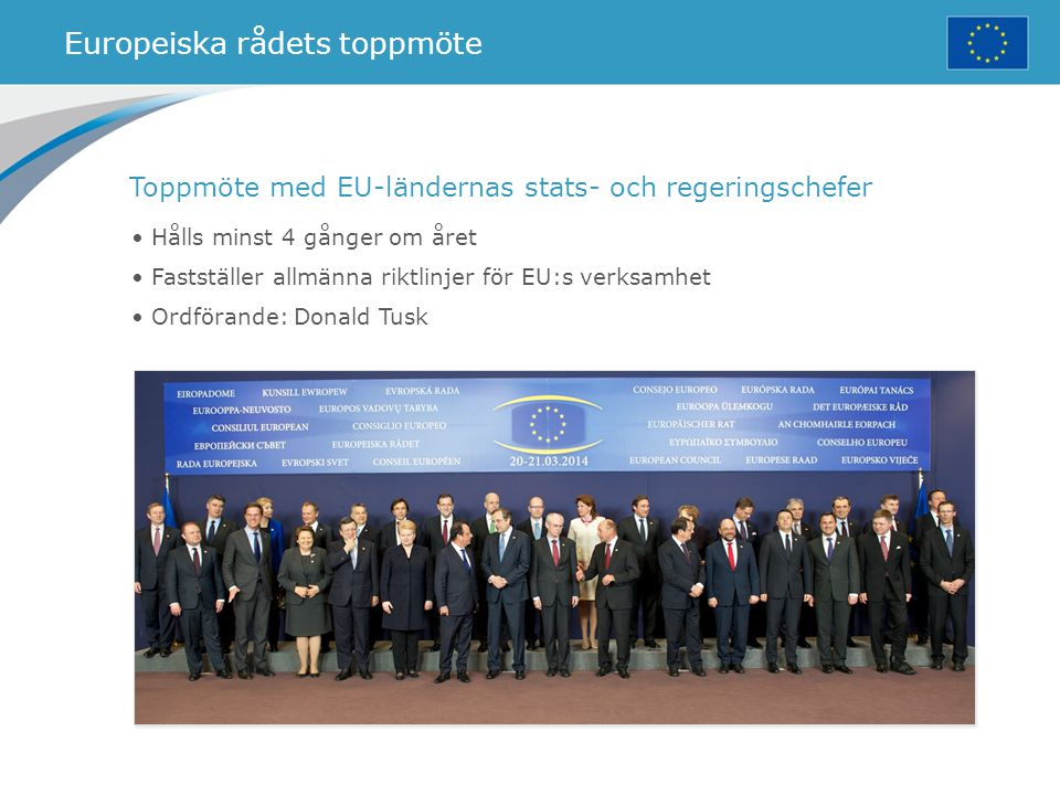 Europeiska rådets toppmöte