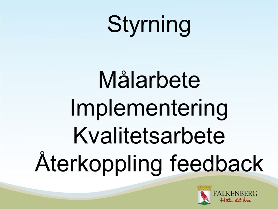 Återkoppling feedback