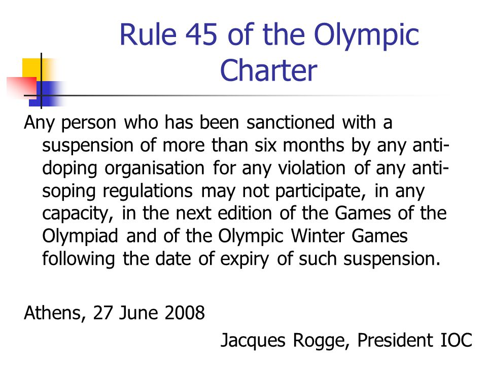 Rule 45 of the Olympic Charter