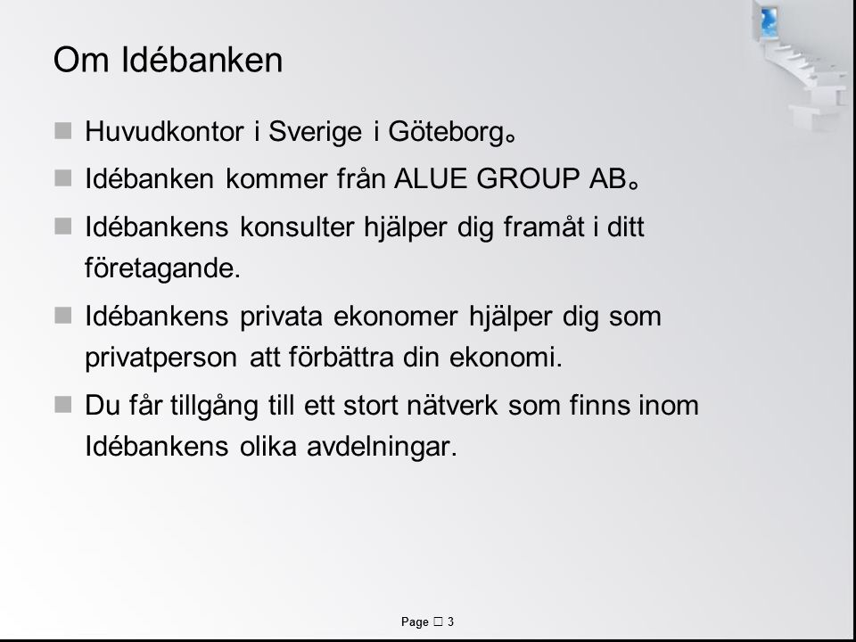Om Idébanken Huvudkontor i Sverige i Göteborg。
