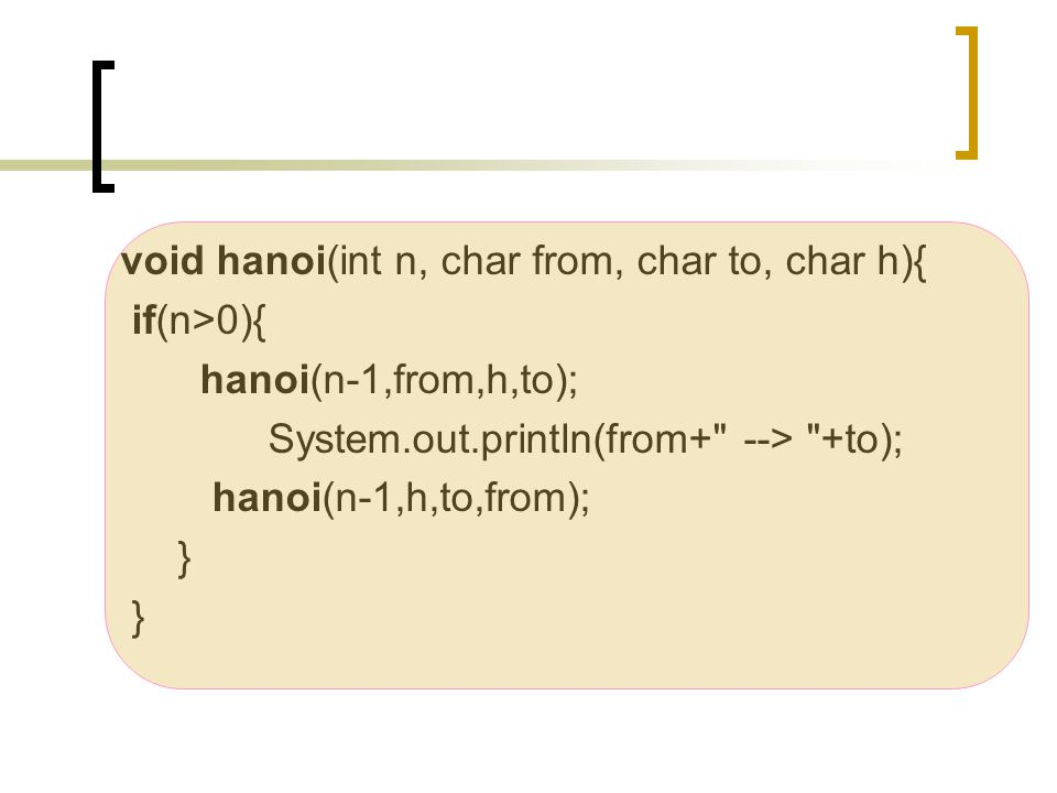void hanoi(int n, char from, char to, char h){