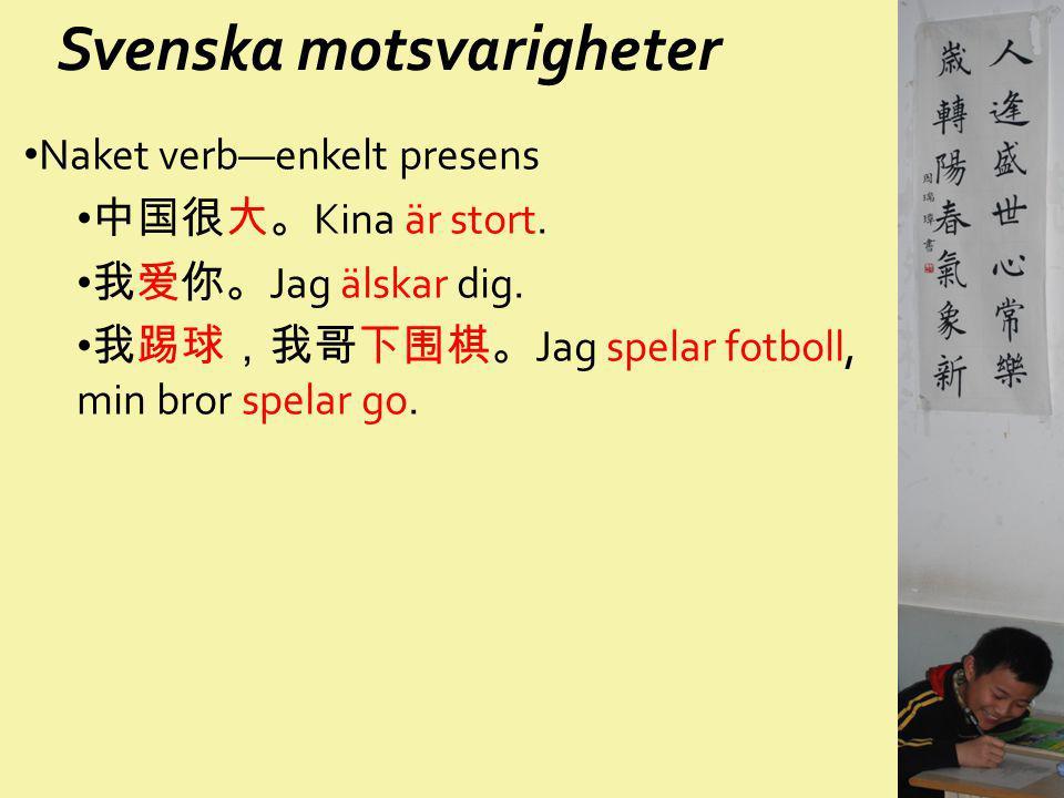 Svenska motsvarigheter