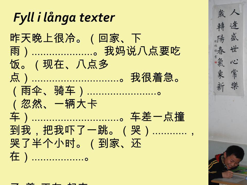 Fyll i långa texter