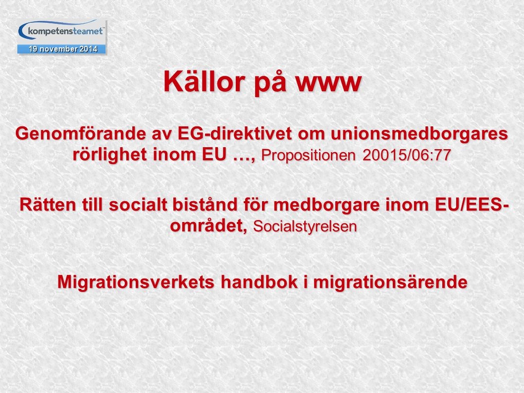 Migrationsverkets handbok i migrationsärende