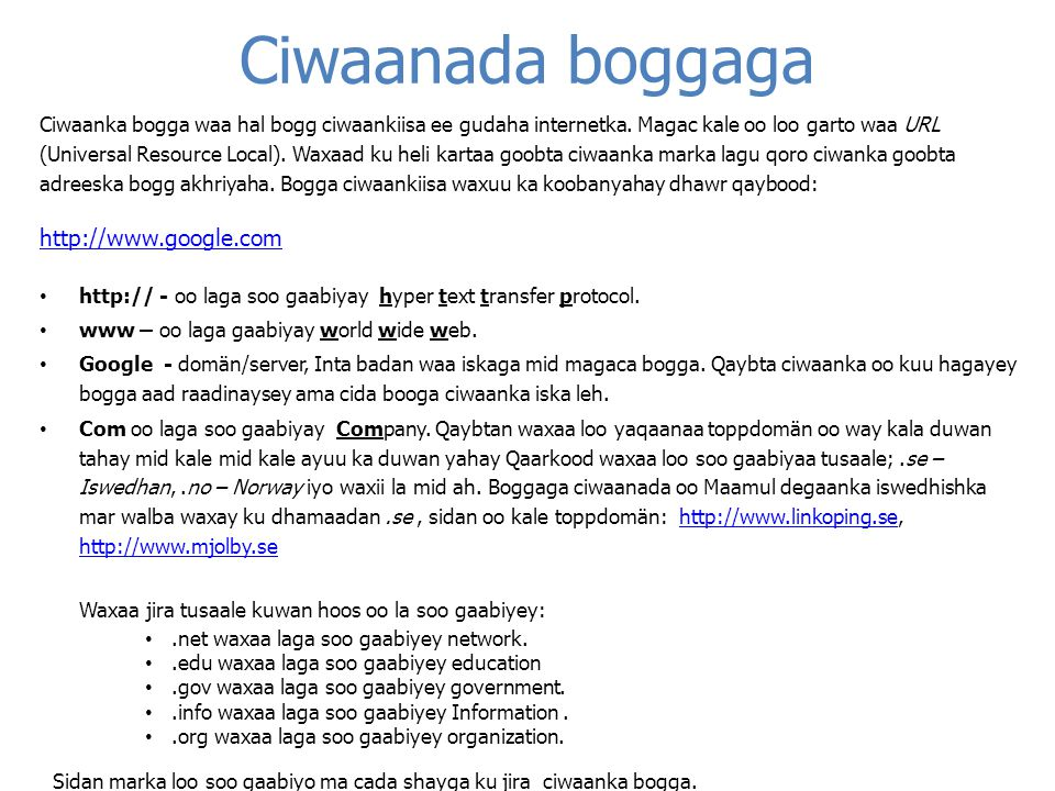 Ciwaanada boggaga http://www.google.com