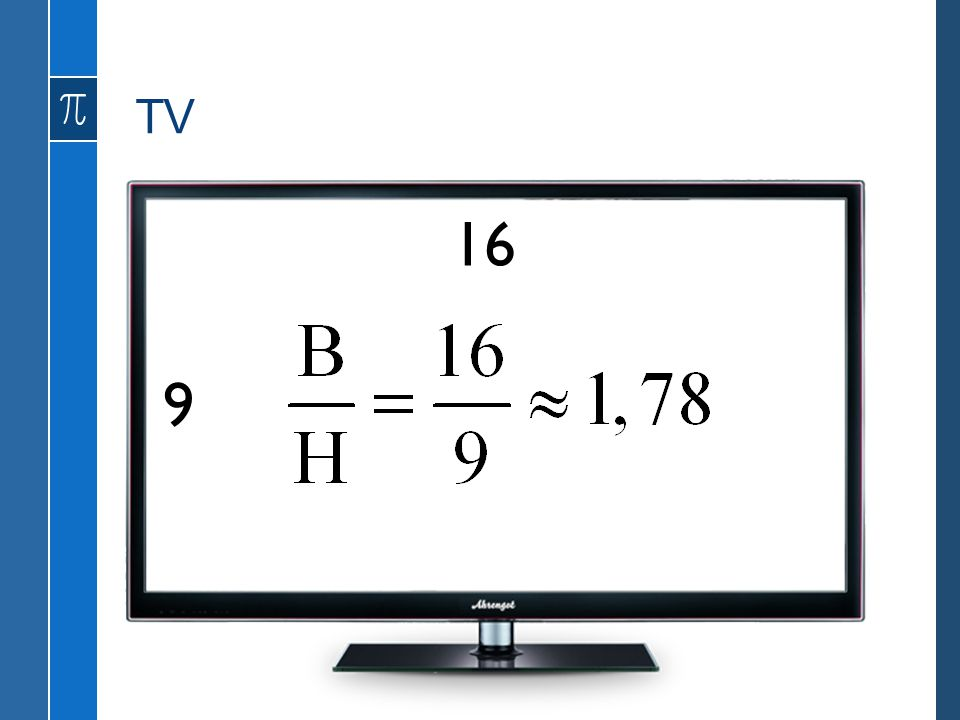 TV 16 9