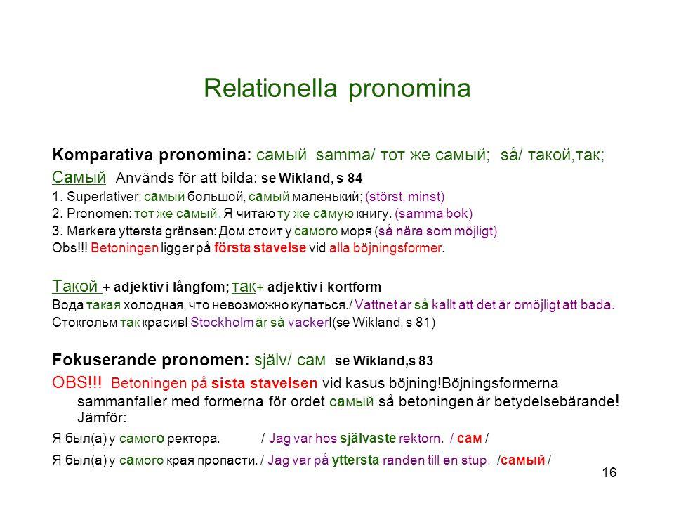 Relationella pronomina