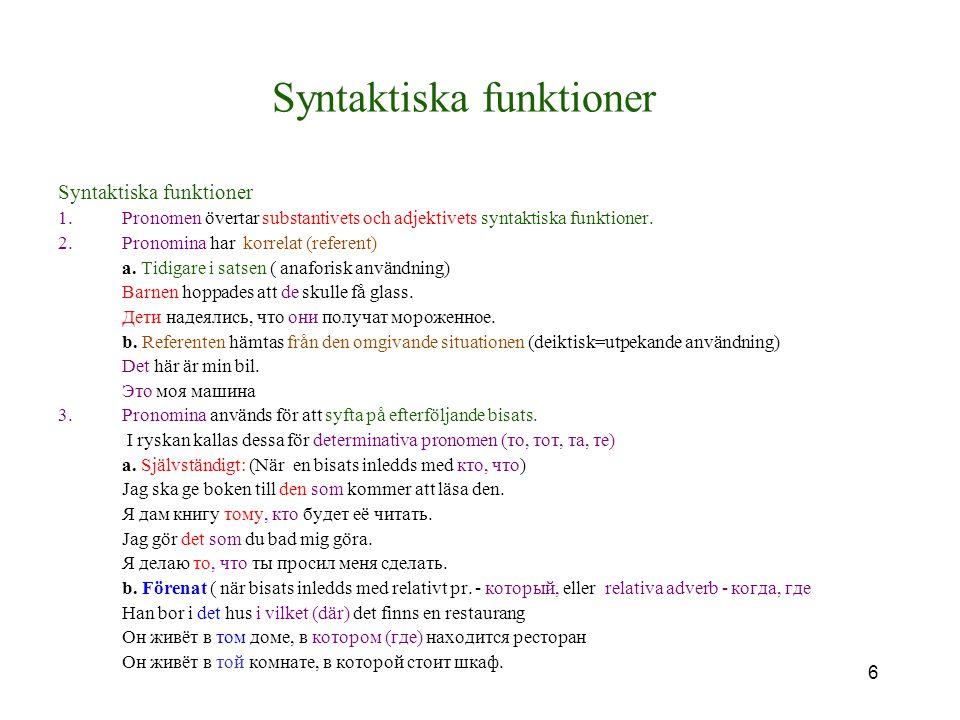Syntaktiska funktioner