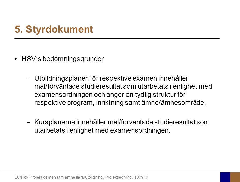 5. Styrdokument HSV:s bedömningsgrunder