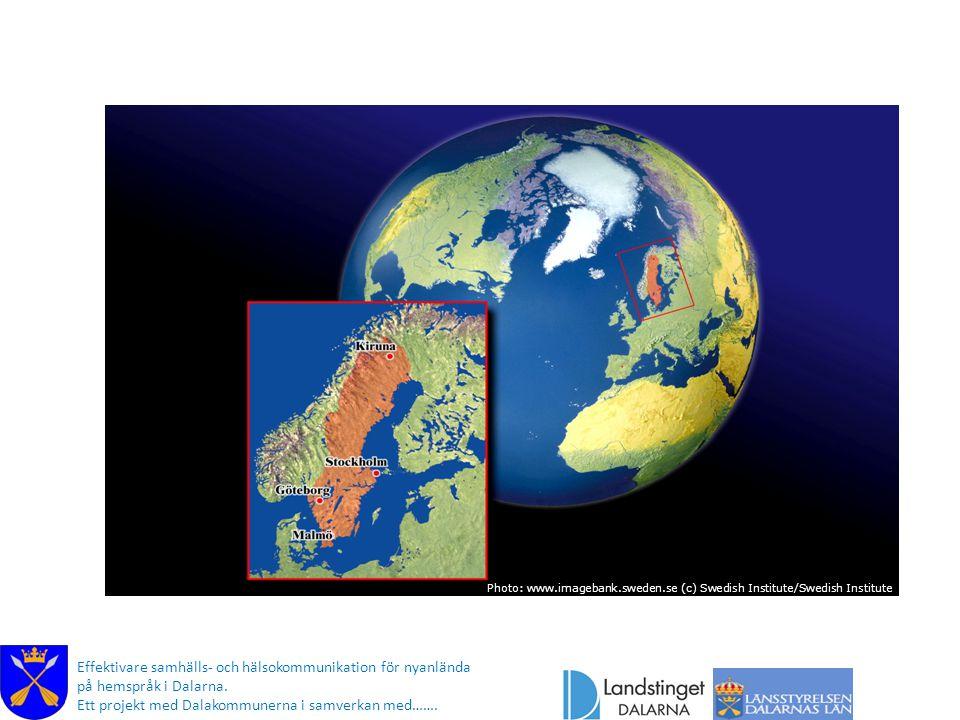 Sverige i världen (Här berättar kommunikatören)