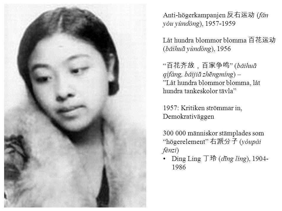 Anti-högerkampanjen 反右运动 (fǎn yòu yùndòng), 1957-1959