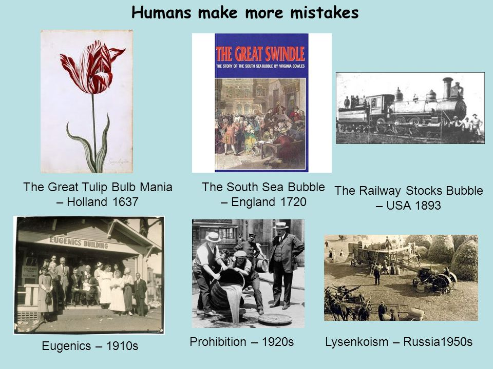 Humans make more mistakes