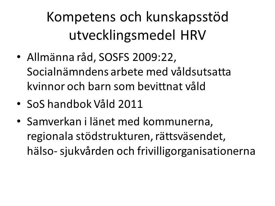 Kompetens och kunskapsstöd utvecklingsmedel HRV