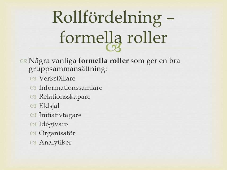 Rollfördelning – formella roller