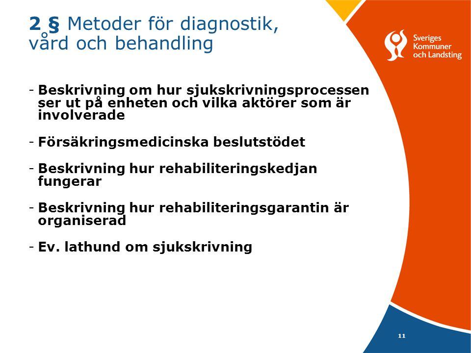2 § Metoder för diagnostik, vård och behandling