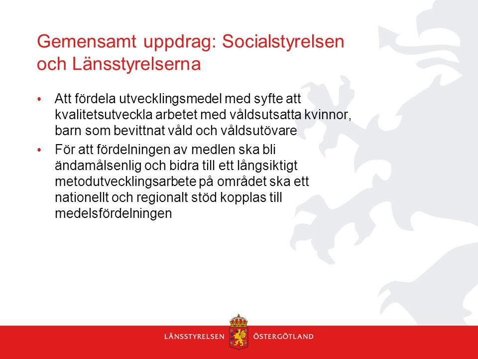 Gemensamt uppdrag: Socialstyrelsen och Länsstyrelserna