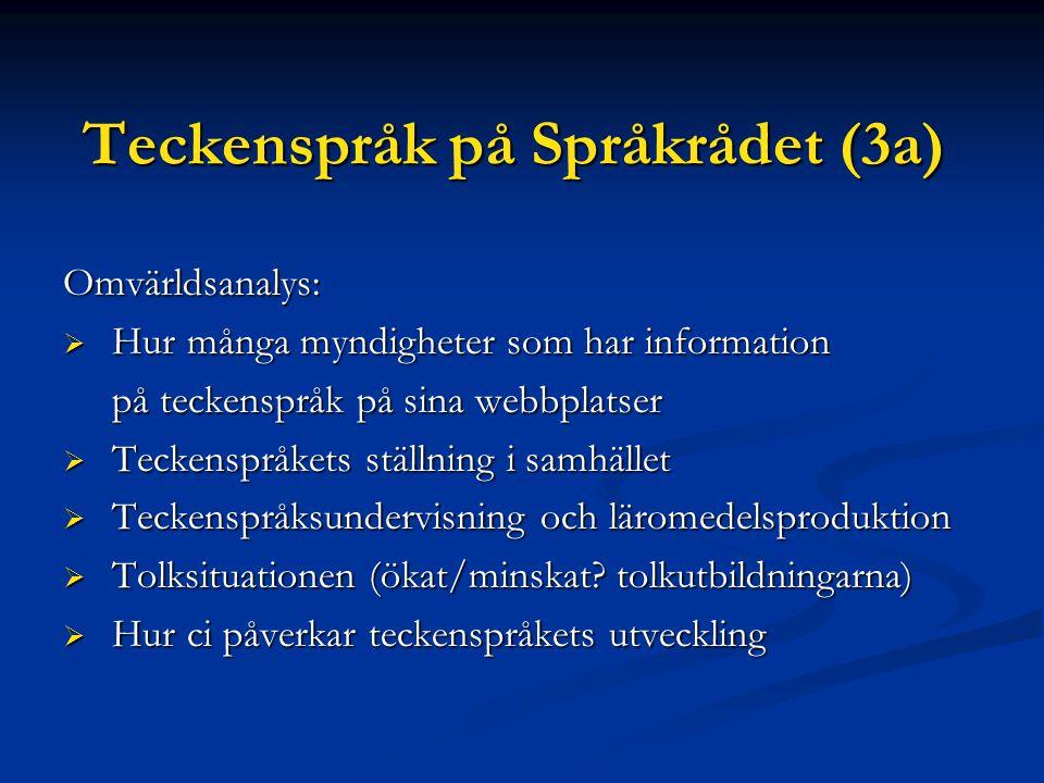 Teckenspråk på Språkrådet (3a)