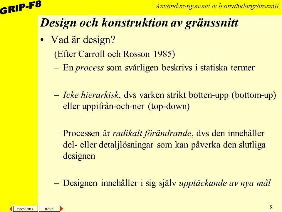 Design och konstruktion av gränssnitt