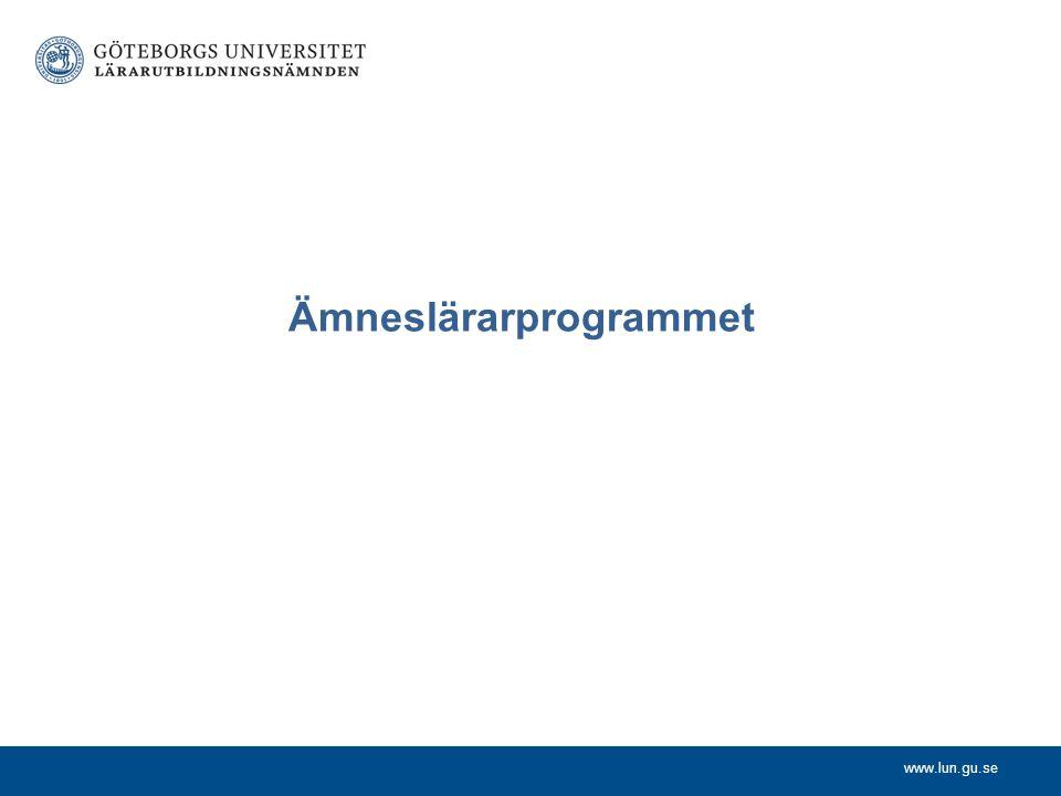 Ämneslärarprogrammet