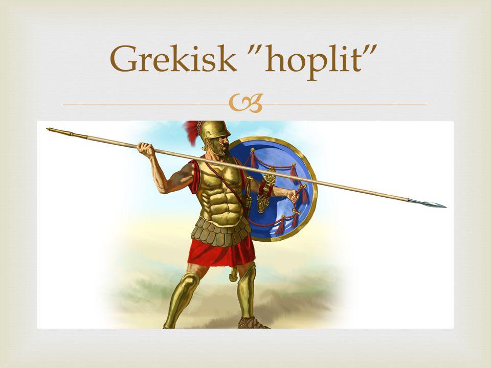 Grekisk hoplit