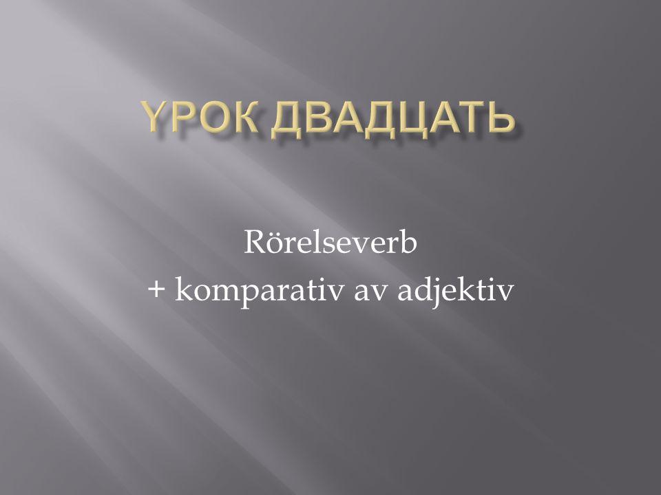 Rörelseverb + komparativ av adjektiv