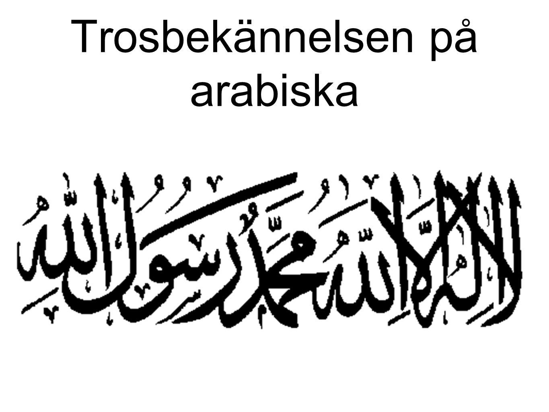 Trosbekännelsen på arabiska