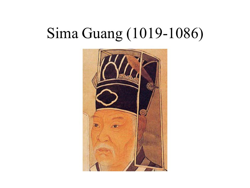 Sima Guang (1019-1086)
