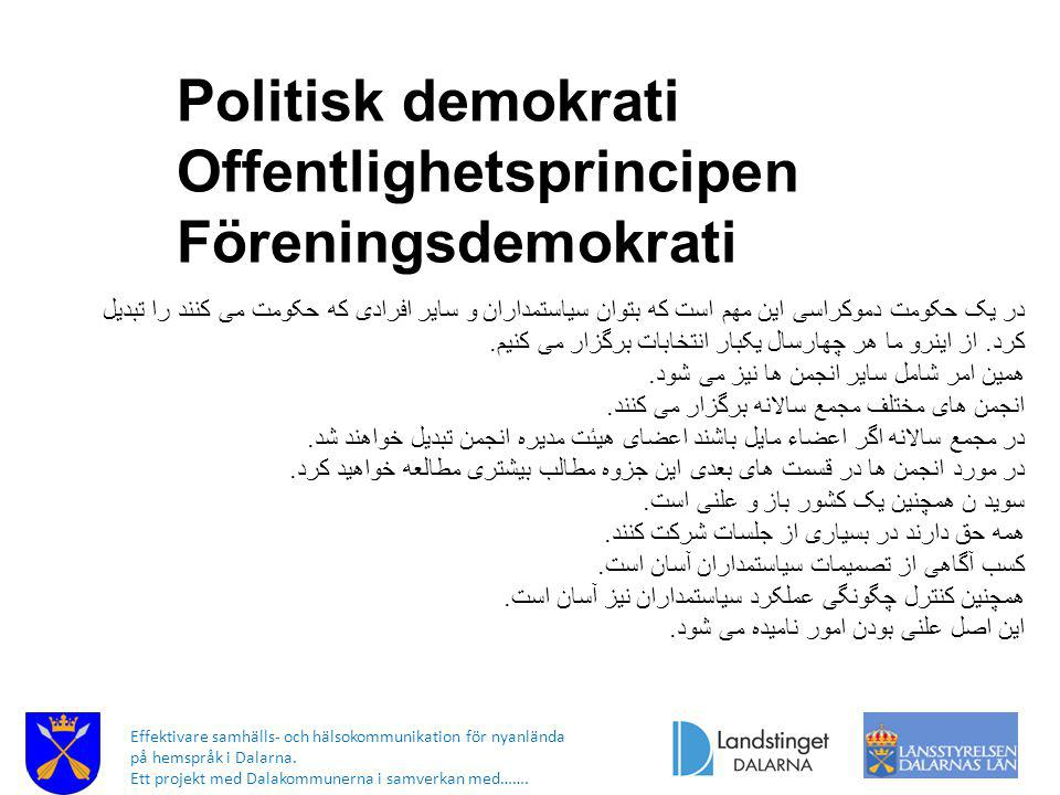 Offentlighetsprincipen Föreningsdemokrati