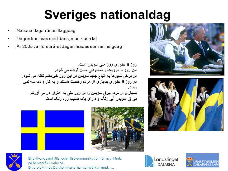 Sveriges nationaldag روز 6 جنوري روز ملی سويدن است.