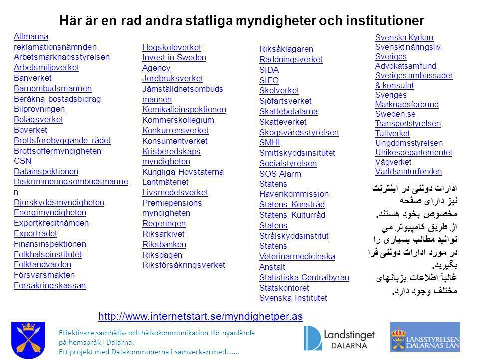 Här är en rad andra statliga myndigheter och institutioner