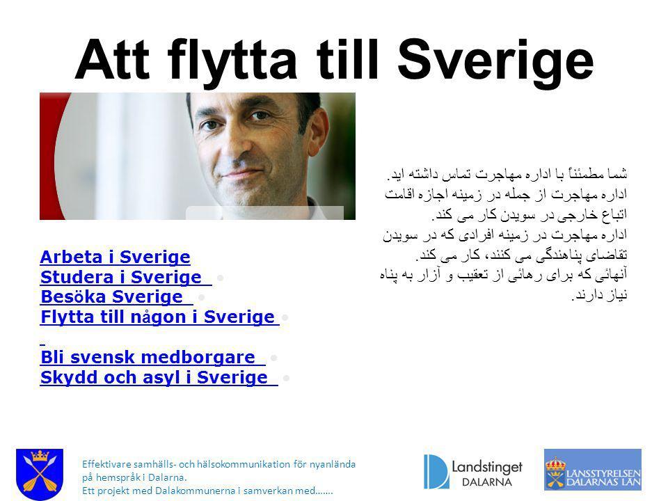 Att flytta till Sverige