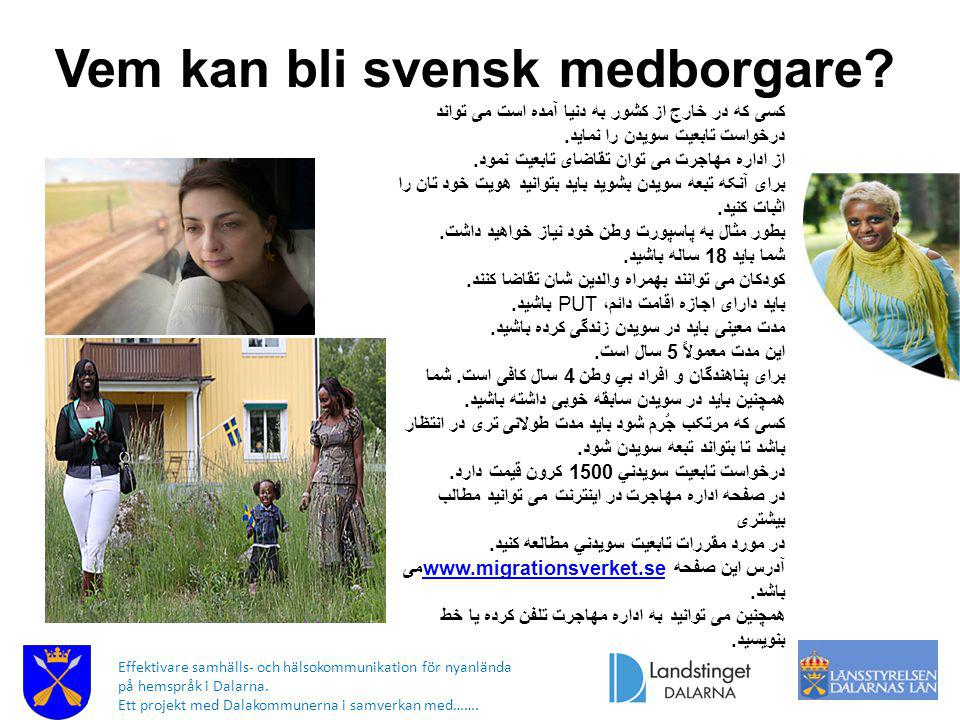 Vem kan bli svensk medborgare