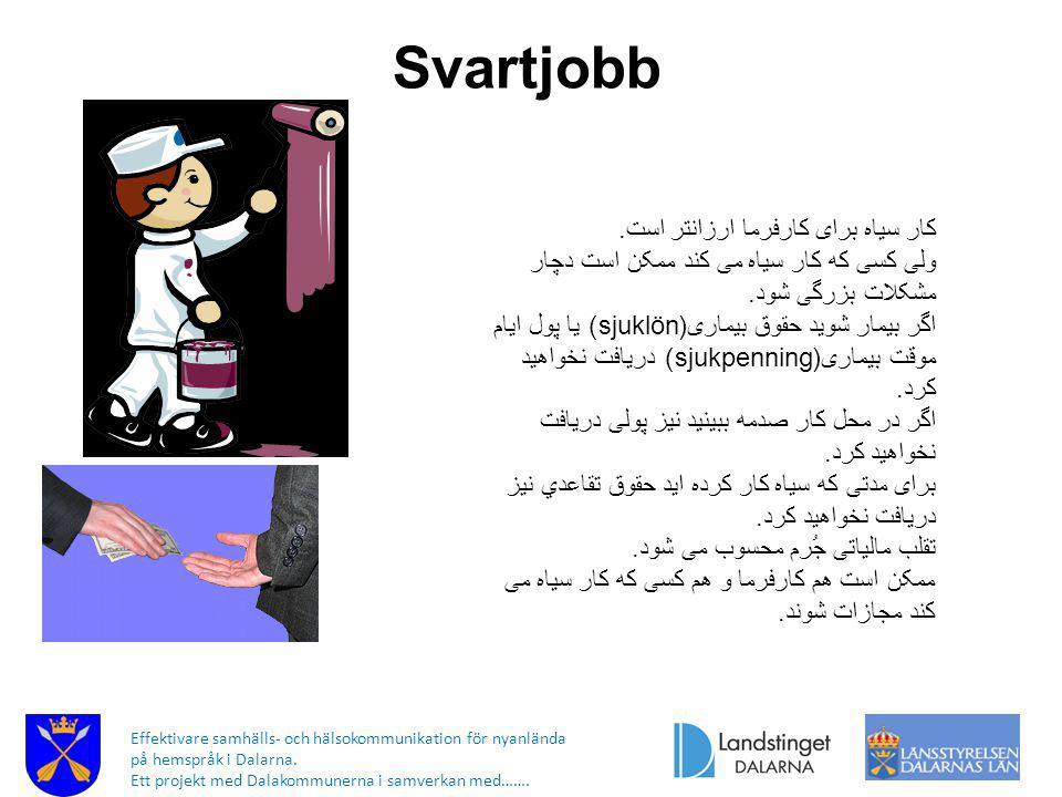 Svartjobb کار سیاه برای کارفرما ارزانتر است.