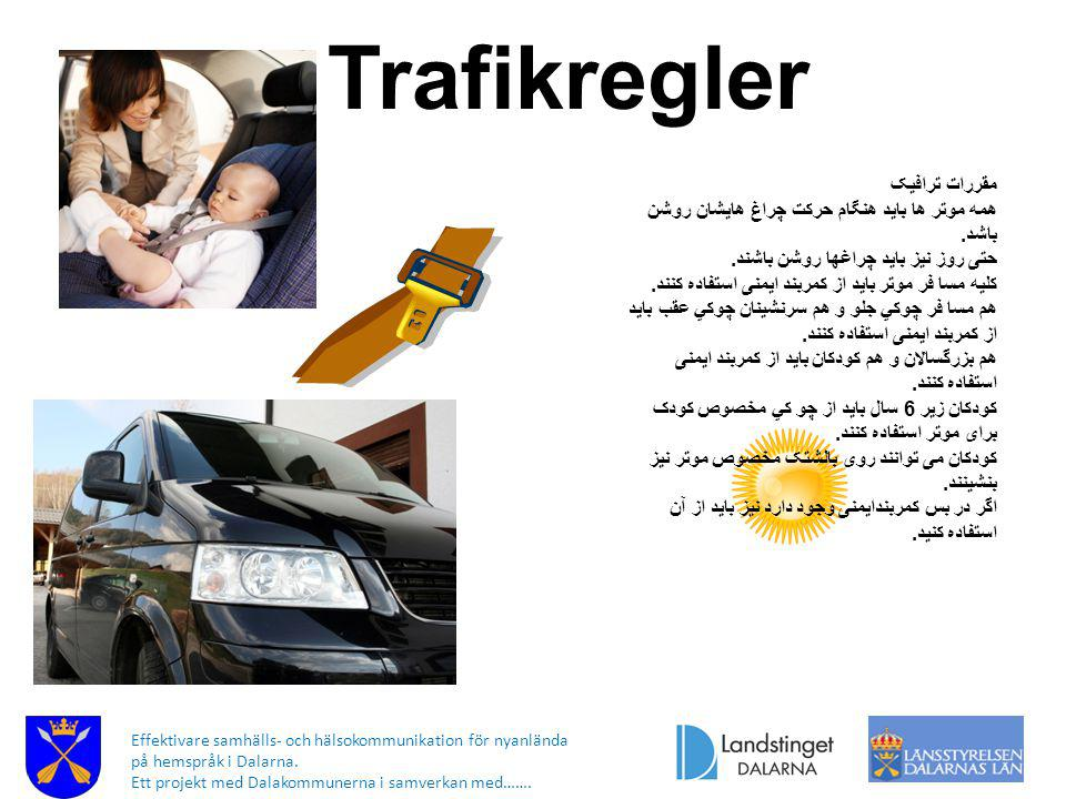 Trafikregler مقررات ترافیک