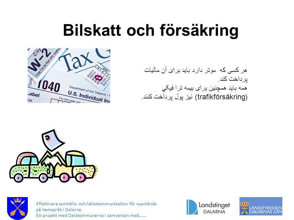 Bilskatt och försäkring