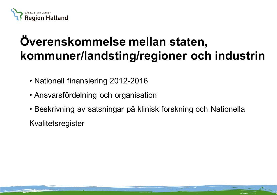 Överenskommelse mellan staten, kommuner/landsting/regioner och industrin