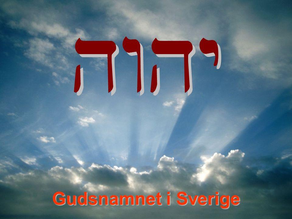 Gudsnamnet i Sverige