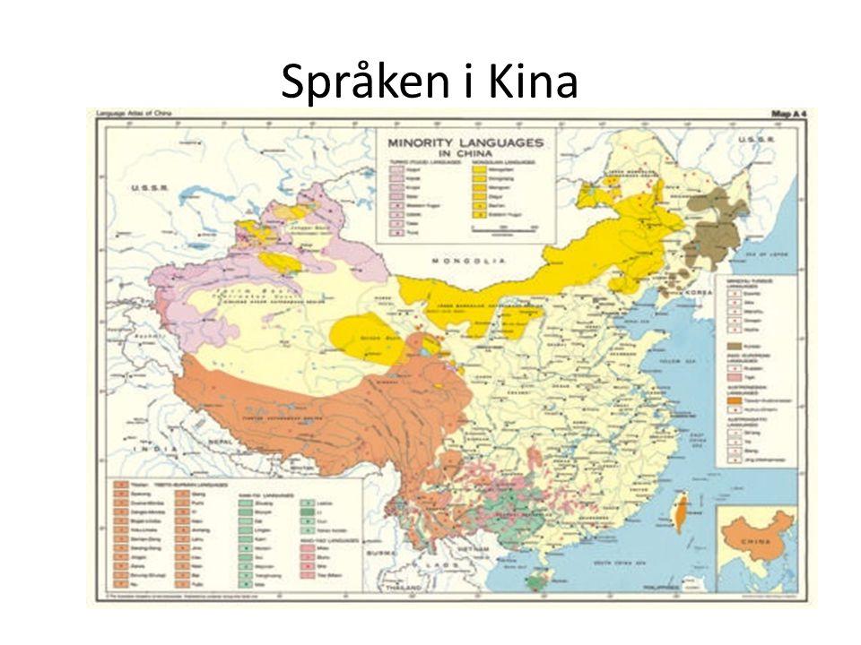 Språken i Kina