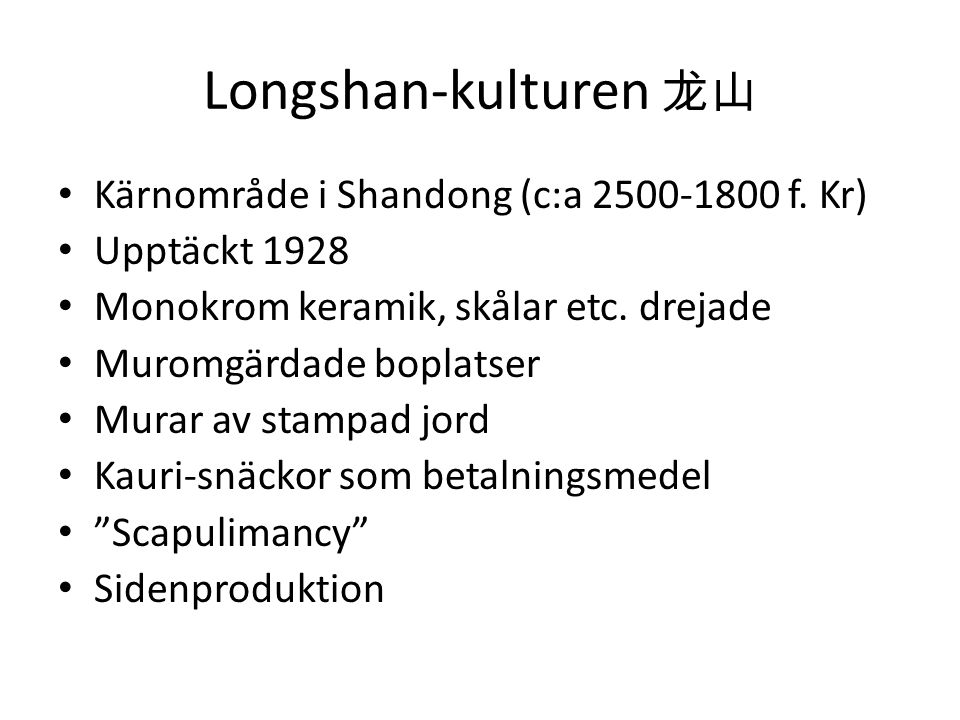 Longshan-kulturen 龙山 Kärnområde i Shandong (c:a 2500-1800 f. Kr)