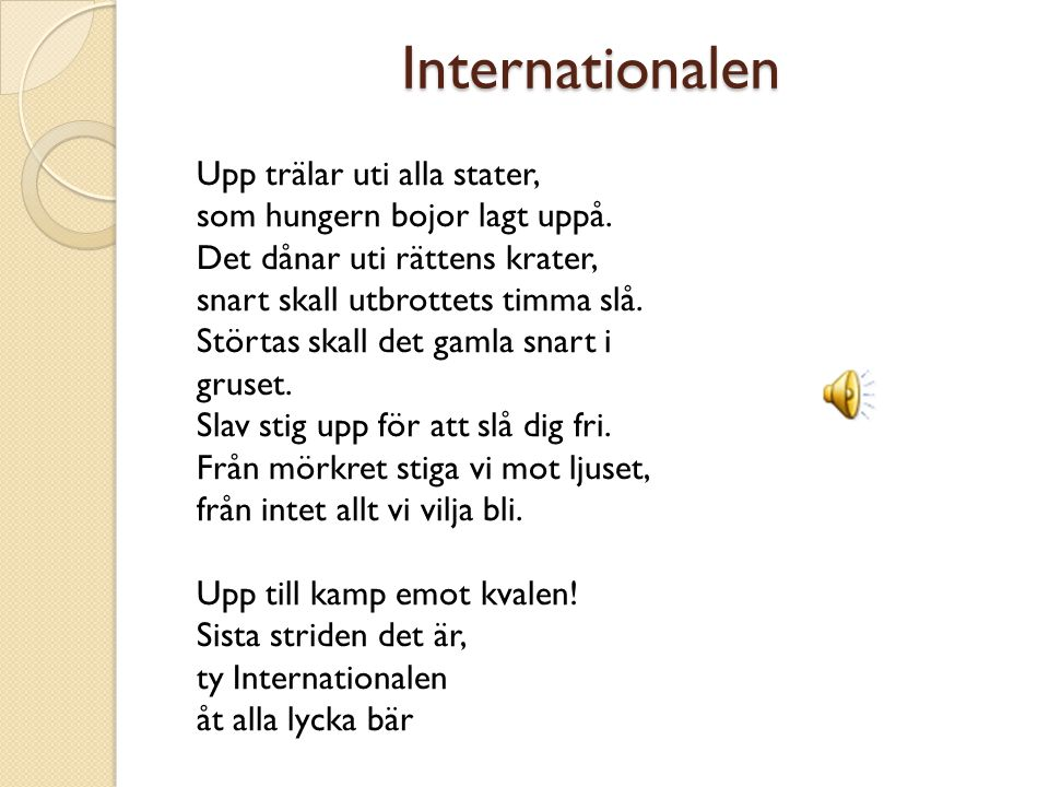 Internationalen